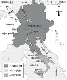 신성로마제국, 교황청 및 노르만 왕조의 각 영지 (11세기 말)