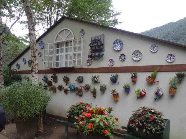 [알라딘서재]아름다운 정원, 허브나라