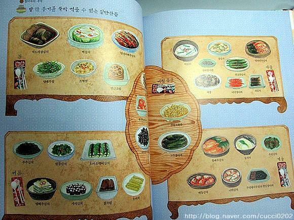 할머니 의 요리 책