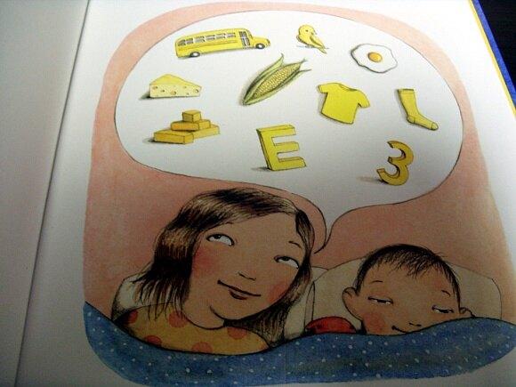 이제 에드워드는 엄마가 노란색을 좋아하..