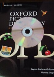 oxford picture dictionary second edition english-korean