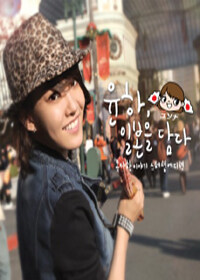 윤하 - 윤하, 일본을 담다 (2disc)