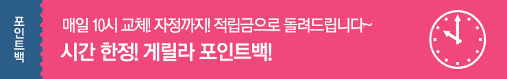 [전자책] 롤링(와이드)_로맨스 게릴라 포인트백
