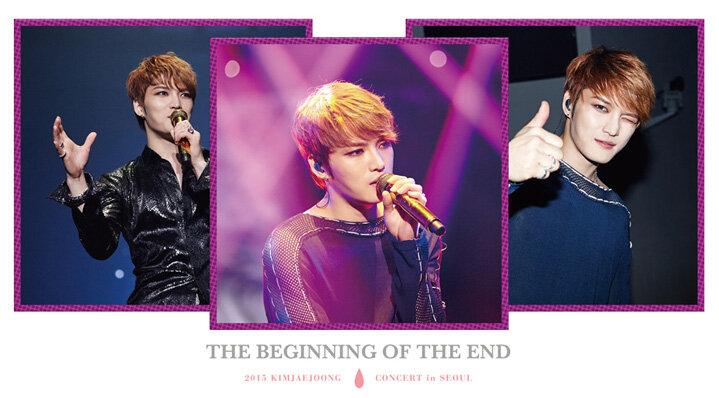 2015 김재중 콘서트