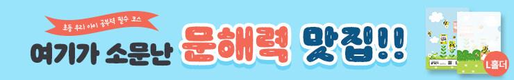 [초등참고서] 키출판사 <초등 국어 다시리즈> 구매 이벤트 증정_김영민
