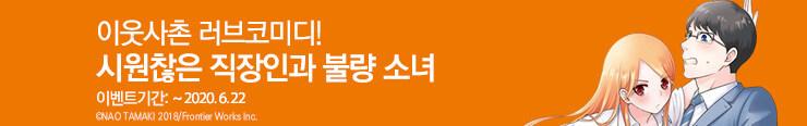 [전자책] 롤링(와이드)_대원씨아이_신작 공개