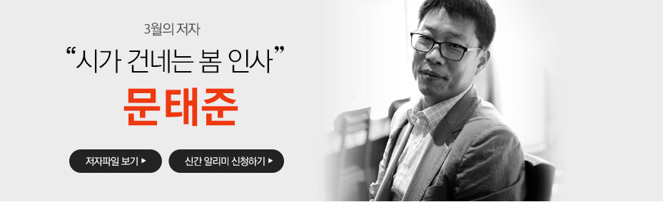 <마음사전> 출간 10년, 특별한 신작김 소 연