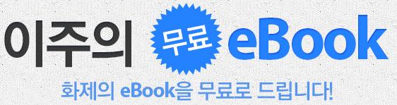 ������ ���� eBook