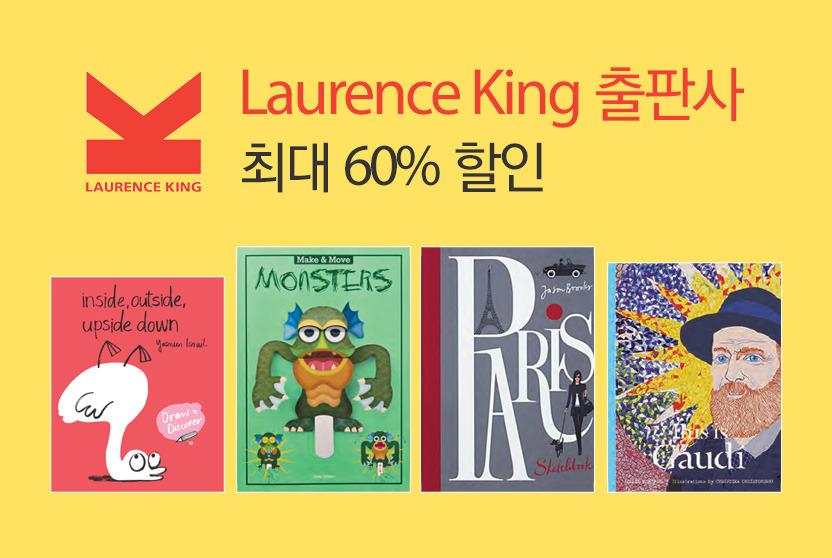 알라딘 Laurence King 출판사 최대 60 할인