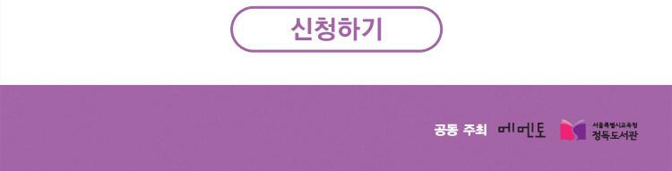 <논어, 내 인생 최고의 교양> 황희경 선생님 강연회