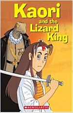 Kaori and the Lizard King (Package)