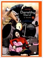 [중고] 도로시 밴드 Dorothy Band 2