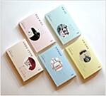 요네하라 마리 특별 문고 시리즈 세트 - 전5권