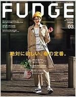 FUDGE(ファッジ) 2017年 03 月號 [雜誌] (雜誌)