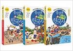 [세트] 용선생 만화 한국사 1~3 세트 - 전3권