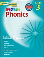 Spectrum Phonics: Grade 3 (Paperback, Revised)