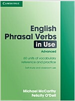 English Phrasal Verbs in Use: Advanced (Paperback)