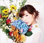 カレンダ-のコイビト (CD)