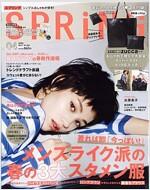 SPRiNG(スプリング) 2017年 04 月號 [雜誌]