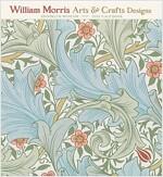 Arts & Crafts Designs 2018 Calendar (Calendar, Wall)