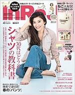 In Red (インレッド) 2017年 04月號 [雜誌] (月刊, 雜誌)