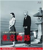 東京物語  小津安二郞生誕110年·ニュ-デジタルリマスタ- [Blu-ray] (Blu-ray)