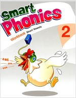Smart Phonics 2 (Workbook)