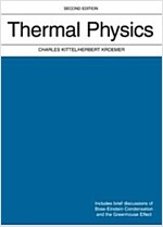 Thermal Physics (Hardcover, 2)