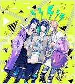 2D☆STAR Vol.6 (ムック)
