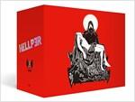 헬퍼 Hellper 16~18 특별 한정판 세트 - 전3권