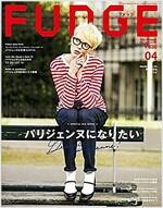 FUDGE(ファッジ) 2017年 04 月號 [雜誌]