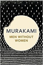 Men Without Women : Stories (Hardcover)