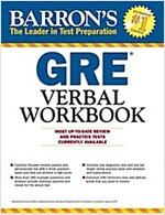 Barron's GRE Verbal Workbook, 3rd Edition (Paperback, 3, Revised)