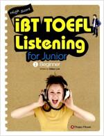 iBT TOEFL Listening for junior 1 Beginner