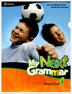 My Next Grammar 1 (Student Book)
