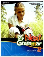 My Next Grammar 2 (Student Book)