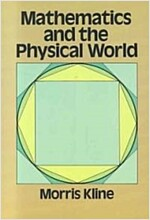 Mathematics and the Physical World (Paperback, Revised)
