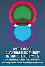 Methods of Quantum Field Theory in Statistical Physics (Paperback, Rev English)