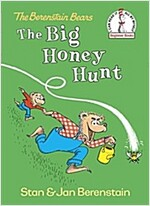 The Big Honey Hunt (Hardcover)