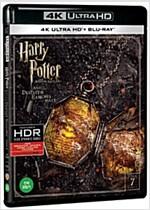 [블루레이] 해리포터와 죽음의 성물 1 : 한정판 (2disc: 4K UHD+2D)