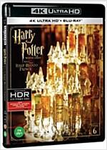 [4K 블루레이] 해리포터와 혼혈왕자 : 한정판 (2disc: 4K UHD+2D)