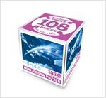 너의 이름은. 7 미니직소퍼즐 혜성의 잔상 미츠하 108피스 (퍼즐 + 아크릴 박스)