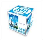 너의 이름은. 1 미니직소퍼즐 메인 포스터 108피스 (퍼즐 + 아크릴 박스)