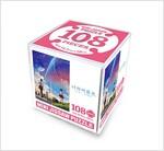 너의 이름은. 2 미니직소퍼즐 티저 포스터 108피스 (퍼즐 + 아크릴 박스)
