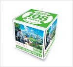 너의 이름은. 3 미니직소퍼즐 계단길 108피스 (퍼즐 + 아크릴 박스)