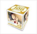 너의 이름은. 5 미니직소퍼즐 미츠하 108피스 (퍼즐 + 아크릴 박스)