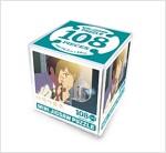 너의 이름은. 6 미니직소퍼즐 타키 108피스 (퍼즐 + 아크릴 박스)