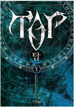 [세트] TOP (총17권/완결)