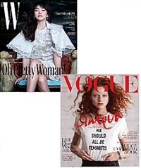 보그 Vogue Korea + 더블유 W Korea (송혜교,유아인 표지 2종) 201...