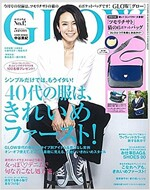 GLOW (グロウ) 2017年 05月號 (雜誌, 月刊)